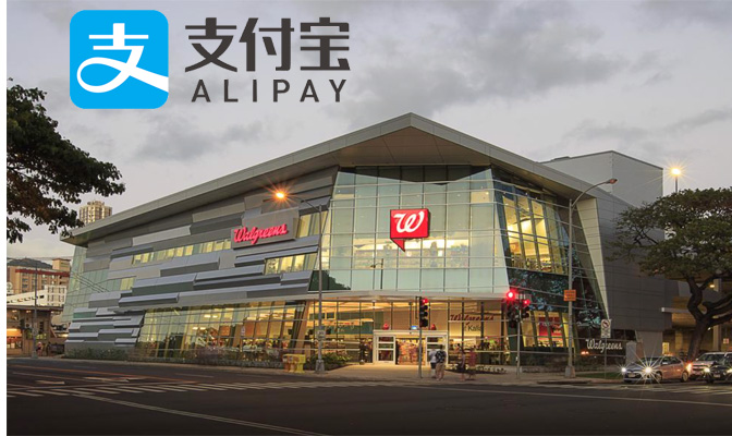 alipay and walgreens storefront
