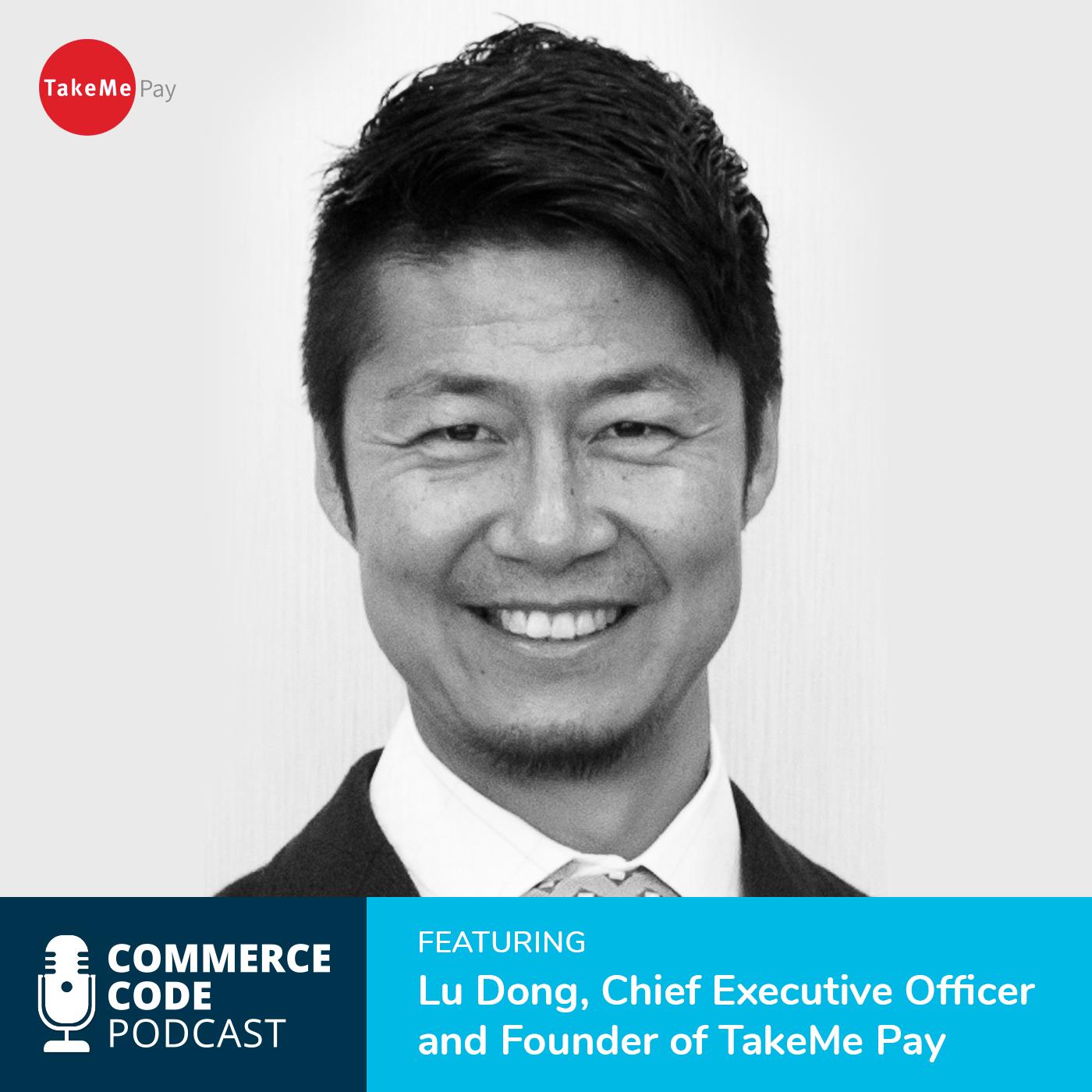 commerce code lu dong