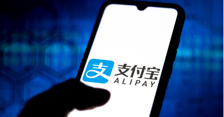 Alipay Logo on mobile device screen