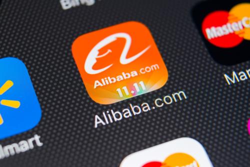Alibaba App Logo