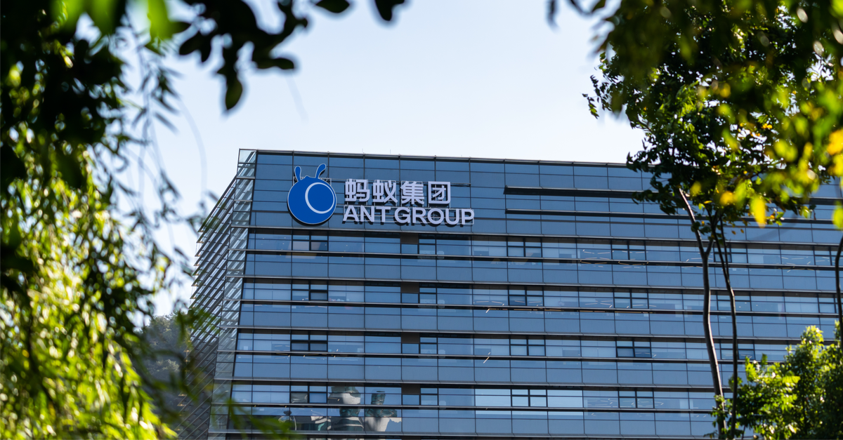 Ant Group Stock Image of Building